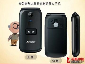 纽曼L50黑色