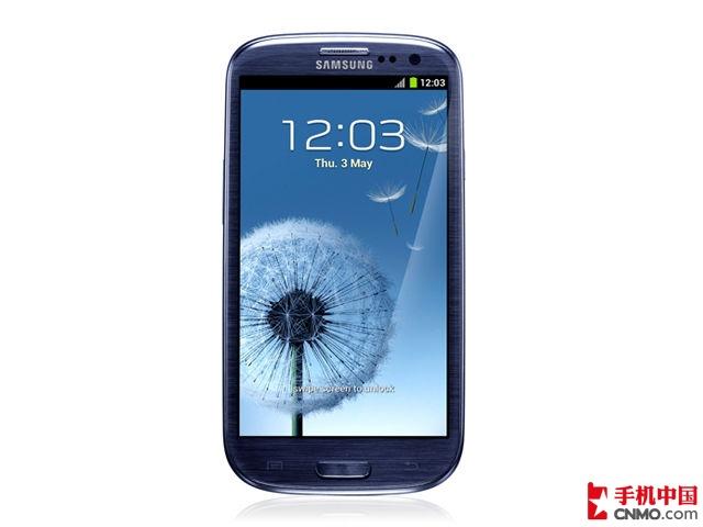 三星I939(Galaxy S3电信版)