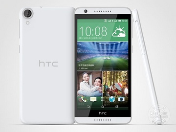 HTC Desire 820t(移动4G)