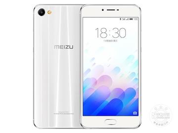 魅蓝X(64GB)白色