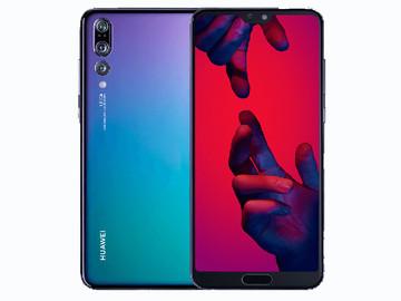 华为P20 Pro(64GB)紫色