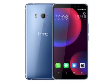 HTC U11 EYEs银色