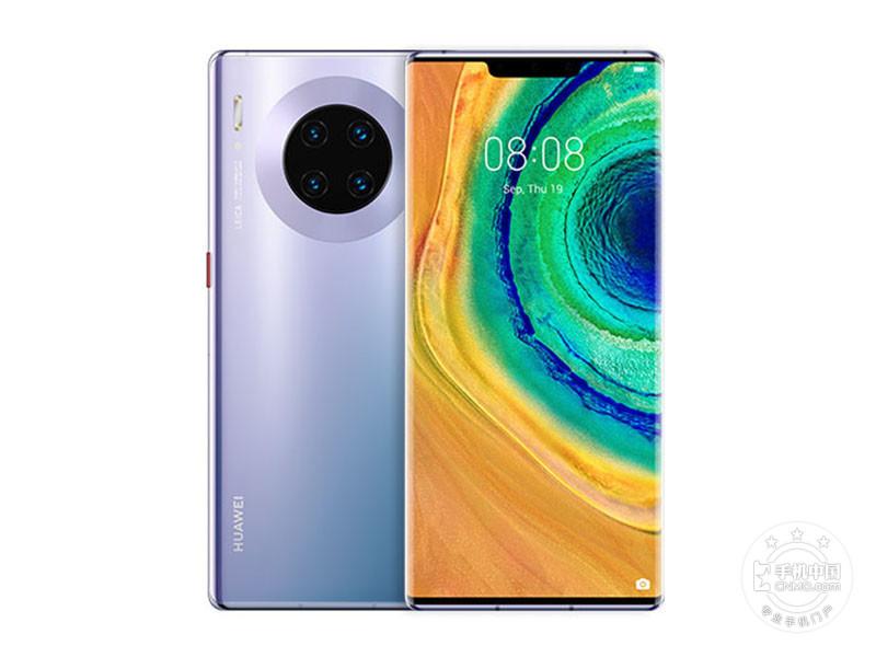 华为Mate30 Pro 5G(8+256GB)
