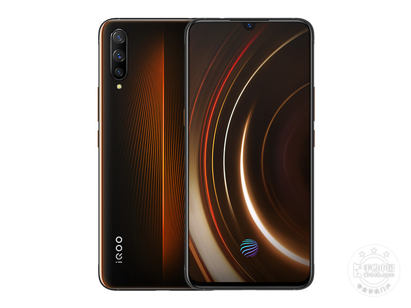 iQOO(8+256GB)