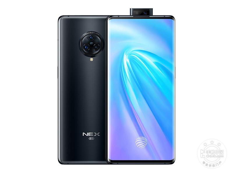 vivo NEX 3 5G(12+256GB)
